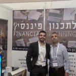 ישראל ואלעד עטיה