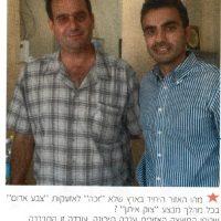 ישראל עטיה עם אייל בלום, ראש מועצת הערבה התיכונה.